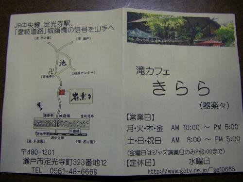 500_19938741