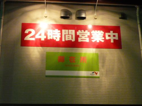 ~和歌山県1泊2日の旅~ 海のきれいな串本へ!!Vol.1