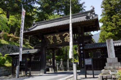久遠寺へ。