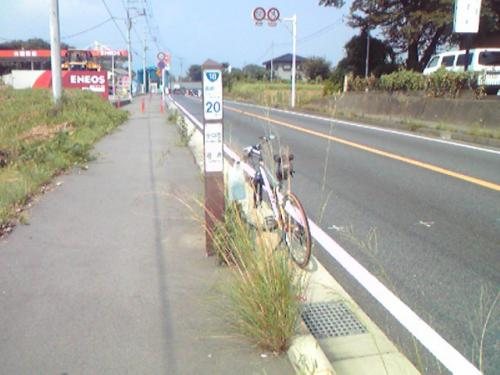 国道18号・自転車走破?