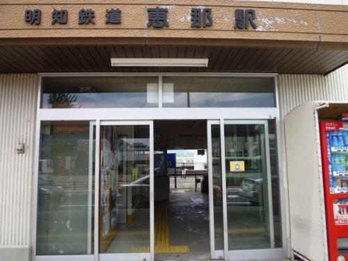 楽しい乗り物に乗ろう!  明知鉄道「寒天列車」  ~明智・岐阜~