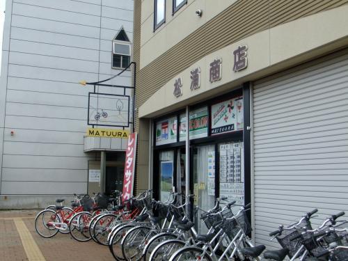 2010北海道』 [富良野・美瑛 ...