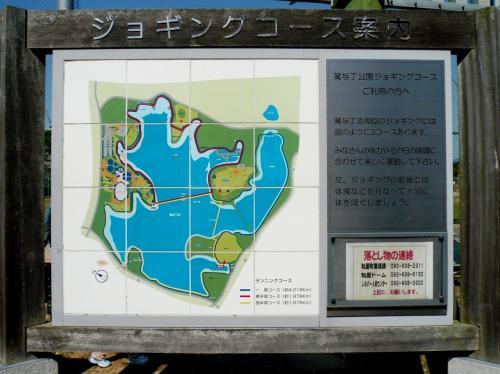 2010 APR サクラ満開 駕与丁公園(粕屋町)