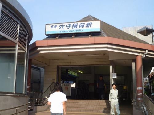 たまには「ベタ」な街歩き1008  「コンちゃんと、はみ出た電車と、坂本龍馬」~穴守稲荷&梅屋敷&立会川・東京~