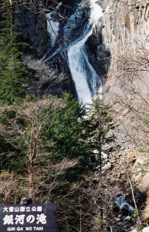 北海道観光①芝桜、湖ツアー旅行