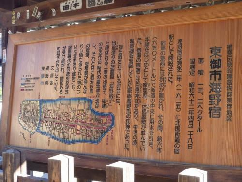 たまには「ベタ」な温泉めぐり1009  「別所温泉」   ~上田・長野~