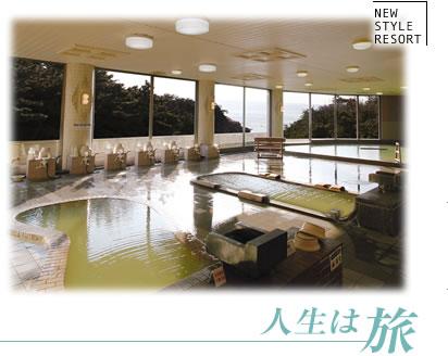 和歌山県 「ホテル千畳」とアドベンチャーワールド