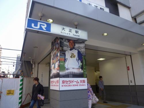 大阪のB級でマイナーな観光地めぐり1011 「沖縄県人の街」 ~大阪市大正区~