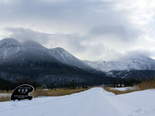 凍結した「古閑の滝」と薬膳料理バイキング+温泉