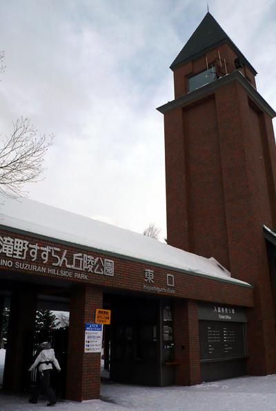 歩くスキーで北海道♪-2011-/国営滝野すずらん丘陵公園 16Kmキツツキコース