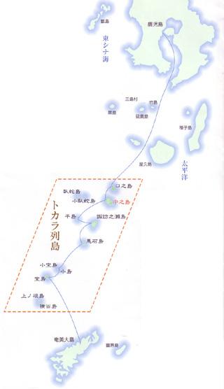 トカラ列島 小宝島