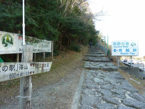 熊野古道馬越峠 絶景の天狗倉山へ
