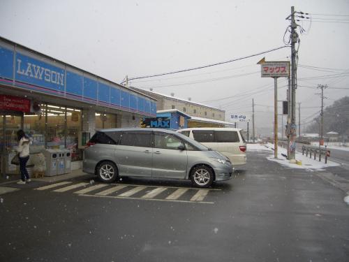 スキー行ってきた(2011.02.13)