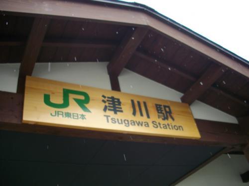 11/02 雪見温泉に行こう!@狐の嫁入り屋敷~麒麟山温泉@