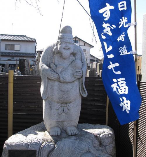 杉戸宿を歩く その3☆チロルでランチ☆2011/02/18