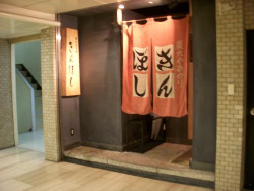 甘酸っぱい香りに誘われて♪  @名古屋市農業センター「しだれ梅園」