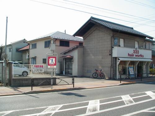 ★★日野駅近辺散策②★★ ...