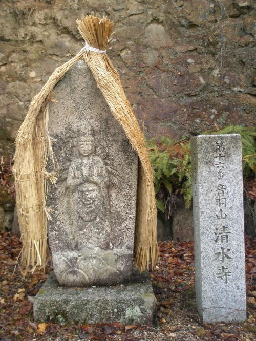 梶並神社参拝と粟倉温泉湯ートピア黄金泉