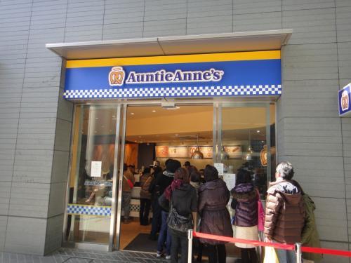 東京お散歩 二子玉川編
