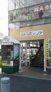 2011年4月 久々の八景島ふらり旅♪
