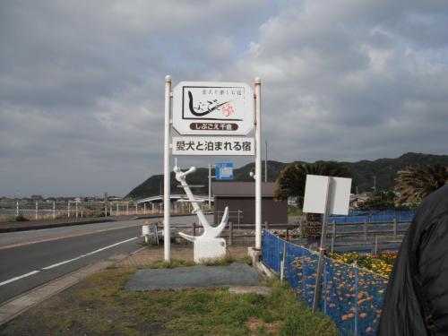 2011春 南房総  ホテル編