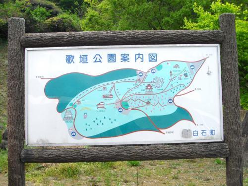 ツツジを求めて 【歌垣公園への旅】