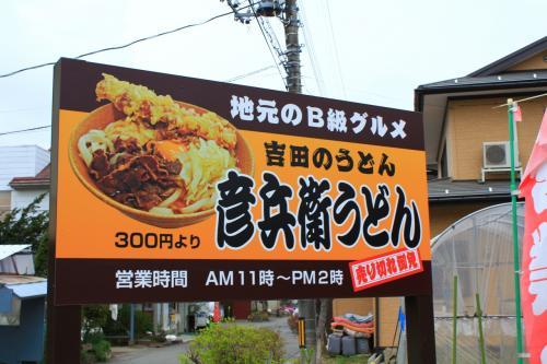 富士の国やまなしぐるり旅【1】~霊峰富士の胎内より湧き出でる八つの「神の泉」~名水百選【2】忍野八海
