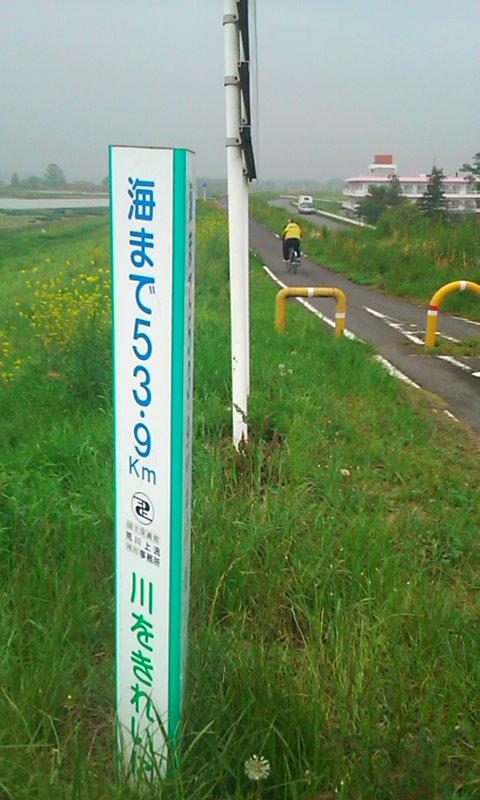 自転車道 荒川自転車道 : 道」、帰りは「荒川自転車道 ...