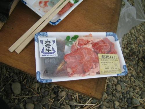 第22回白老牛肉まつり