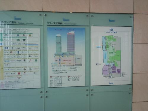ON THE ROAD 名古屋お散歩♪ ~2011~