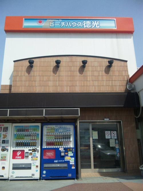 能登◆妙成寺◆2011/06/15