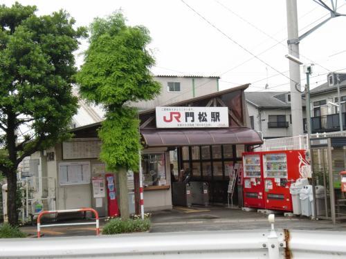飯塚・直方