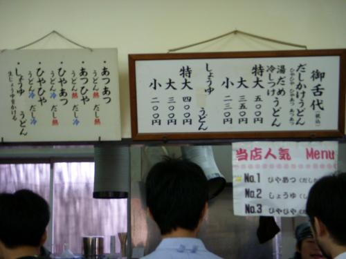 大好きな四国と、暫しのお別れ☆彡 ~絶叫!!ラフティング編~