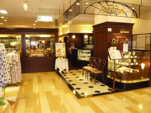 グルメ記◆『ウィーンの森』でカフェタイム(近鉄百貨店生駒店内)