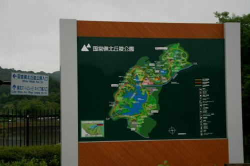 Solitary Journey [919] 競い合うように咲き広がる白とピンクの睡蓮&アジサイ園<国営備北丘陵公園>広島県庄原市