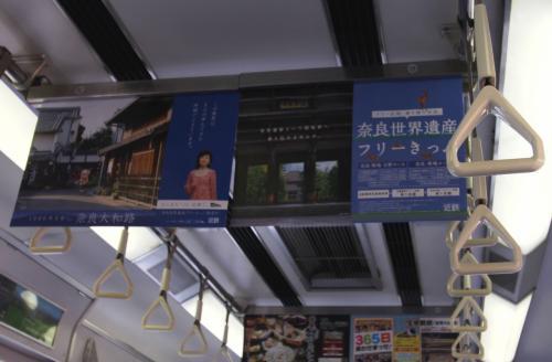 奈良夫婦旅・初心者向け絶景&仏像拝顔の旅