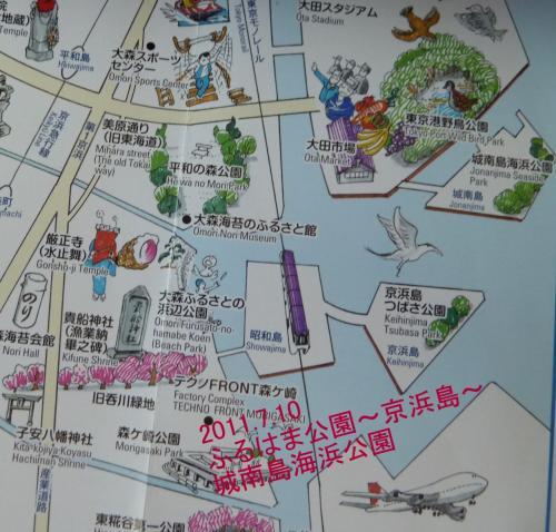 「 夏来たる! 京浜島~ 城南島海浜公園 」 自転車さんぽ 2011