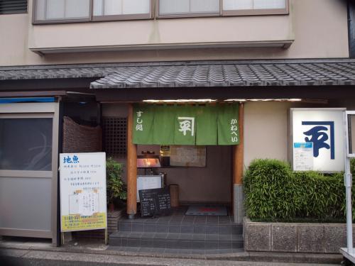 さっぱりと美味しいお寿司とお酒で、夏バテを吹き飛ばしましょう!柴漁港近くの寿司処かねへいさんへ 2011年7月