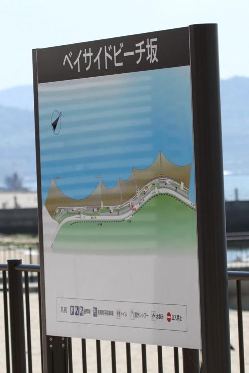 Solitary Journey [926] ささやかなひととき…はじめての海水浴♪<市内から一番近い海水浴場/ベイサイドビーチ坂>広島県安芸郡坂町
