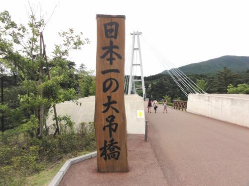 夢の大吊橋 in 九重 訪問
