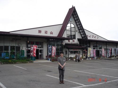 ミステリーツアーに参加して [2011](2) 野辺山高原編