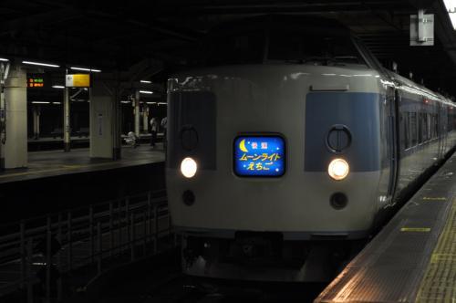 リゾートしらかみに乗ってきました~北海道・東日本パスの旅☆~