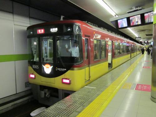 ディープ大阪1108 「旧遊郭があった街・滝井新地」  ~守口・大阪~
