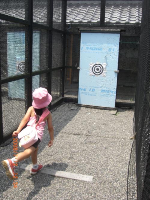 2008年夏家族旅行、甲賀流忍者屋敷・信楽の里