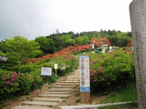 2011年5月 筑波山つつじ祭り★そして、ありがとう江戸屋さん