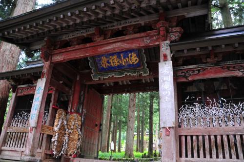 松之山温泉癒し旅