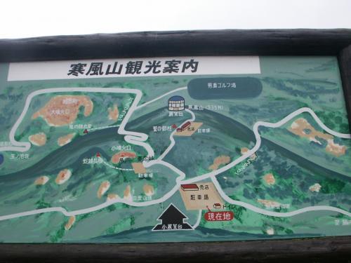 東北周遊の旅!1!