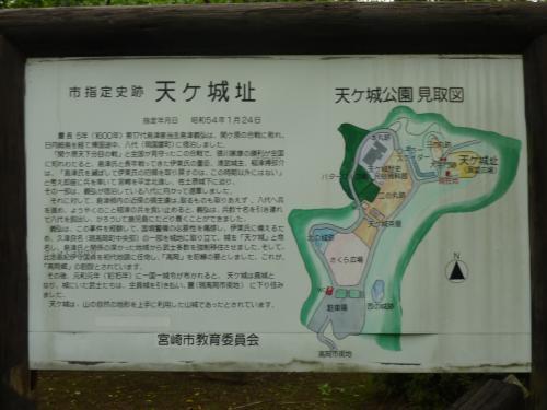2011年05月 台風一過の宮崎は初夏の雰囲気!!②「2日目の都城市近郊と3日目の帰り」