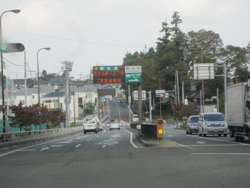 北軽井沢で爽やか 紅葉秋 10月/2011