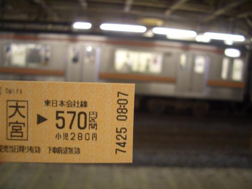 雪華模様いっぱいの茨城の小京都・古河